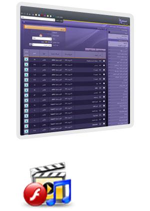 ماژول کتابخانه دیجیتال در طراحی سایت