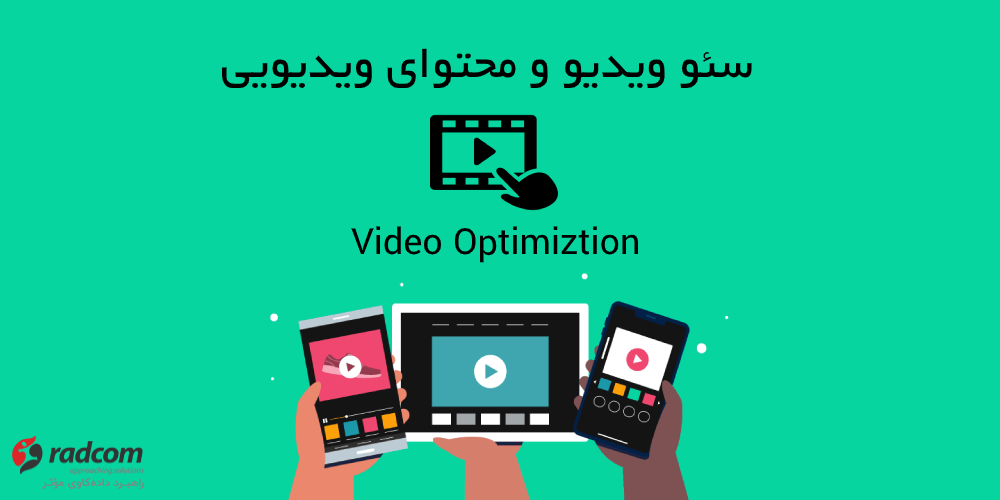 video optimization